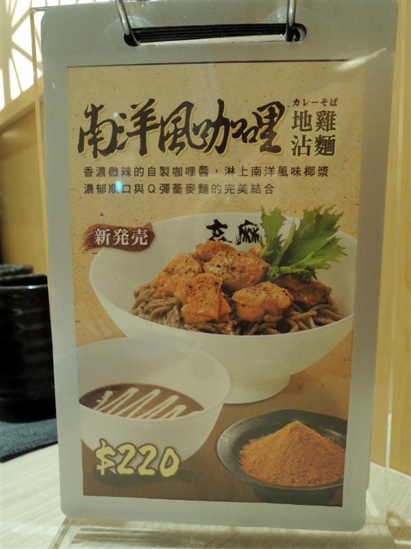 玄麻蕎麥處038.jpg