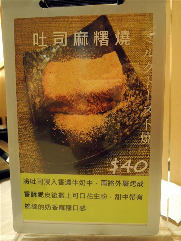 玄麻蕎麥處039.jpg