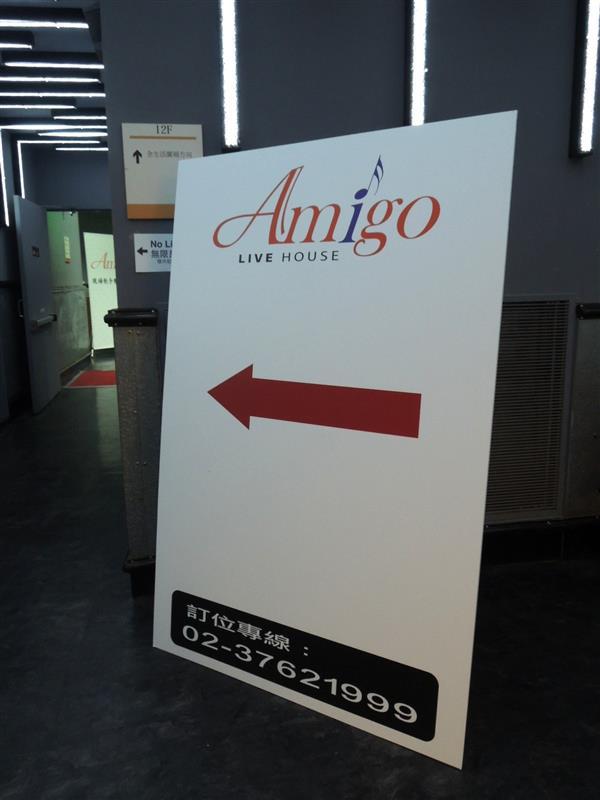 amigo001.jpg