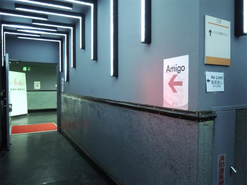 amigo002.jpg