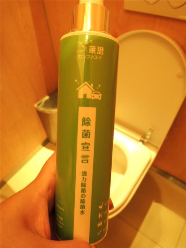 Li-ZEY萊思 Comfosy除菌宣言 強效抗菌噴霧033.jpg