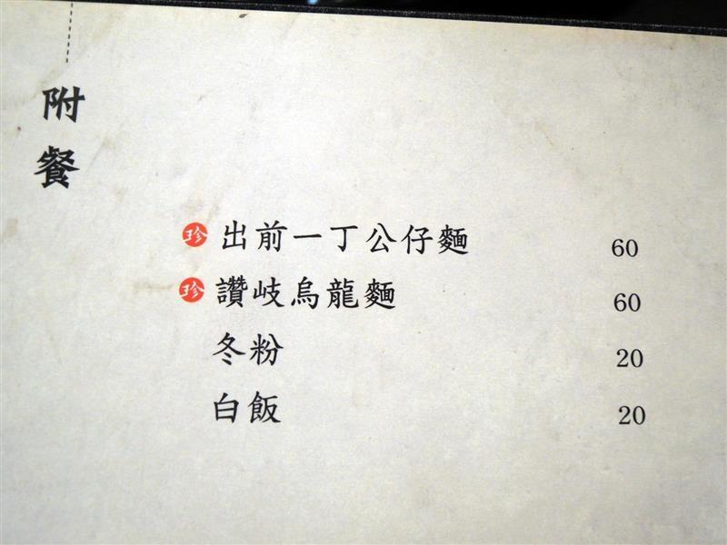 珍湯港式火鍋022.jpg