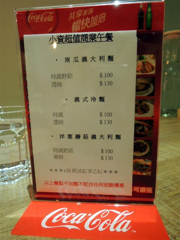 胖東西廚房 CoolZi013.jpg
