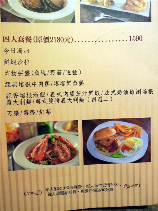 胖東西廚房 CoolZi023.jpg