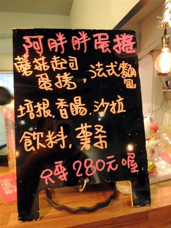 胖東西廚房 CoolZi029.jpg