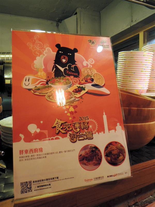 胖東西廚房 CoolZi056.jpg