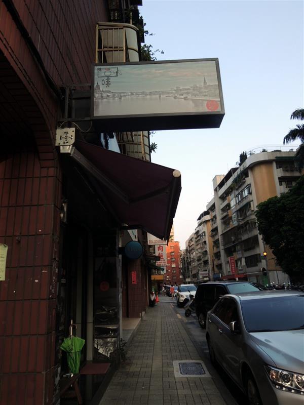 徠一咖啡 無菜單料理002.jpg
