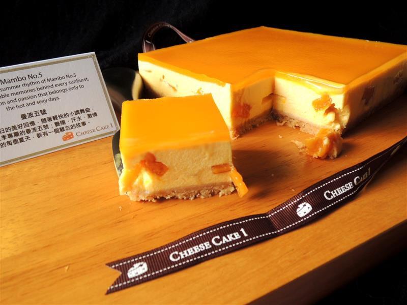 CheeseCake1 曼波五號018.jpg
