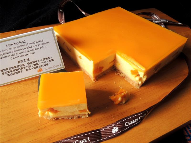CheeseCake1 曼波五號022.jpg