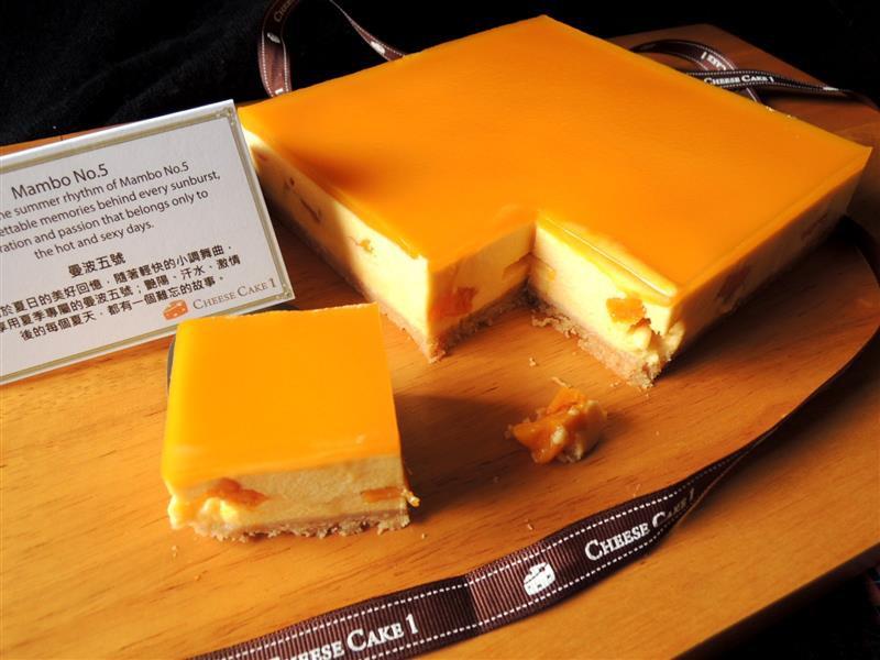 CheeseCake1 曼波五號023.jpg