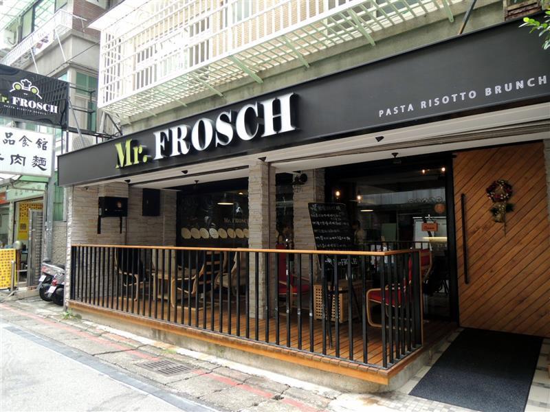 Mr Frosch 蜍房001.jpg