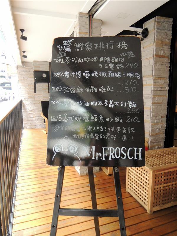 Mr Frosch 蜍房002.jpg
