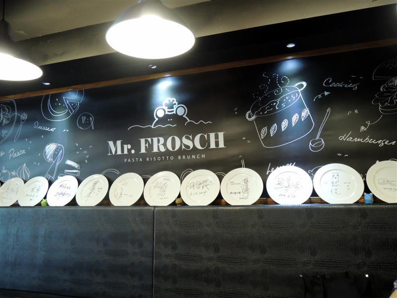 Mr Frosch 蜍房014.jpg