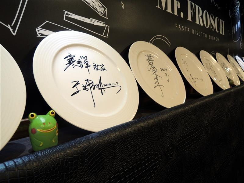 Mr Frosch 蜍房015.jpg
