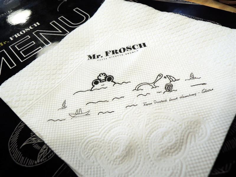 Mr Frosch 蜍房066.jpg
