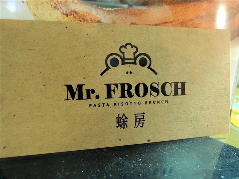Mr Frosch 蜍房068.jpg