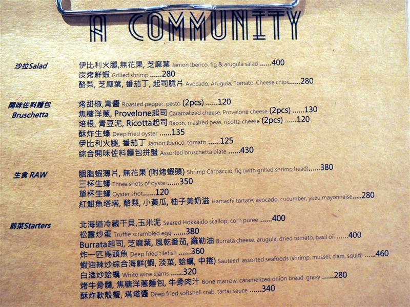 A COMMUNITY010.jpg