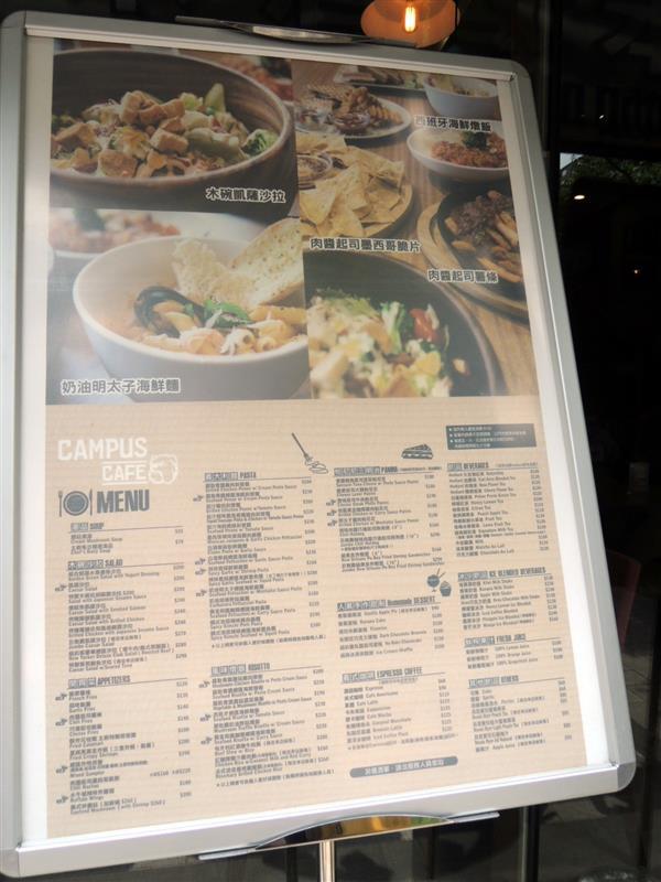 CAMPUS CAFE002.jpg