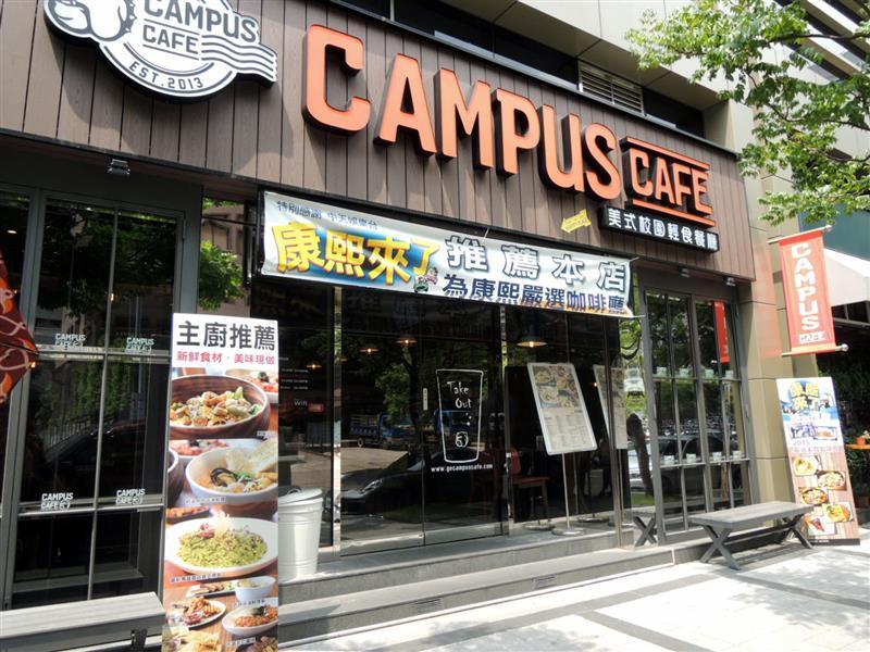 CAMPUS CAFE001.jpg
