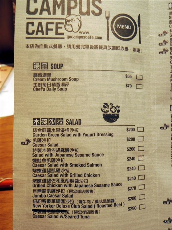 CAMPUS CAFE016.jpg