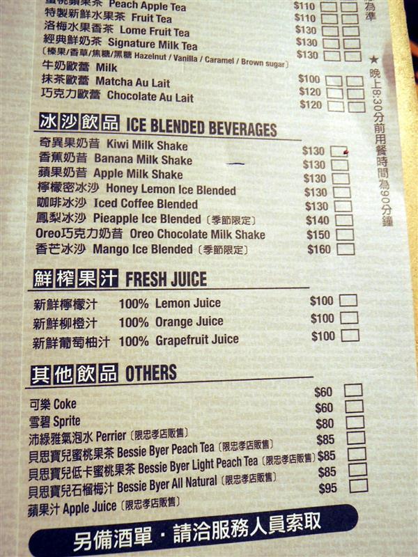 CAMPUS CAFE019.jpg