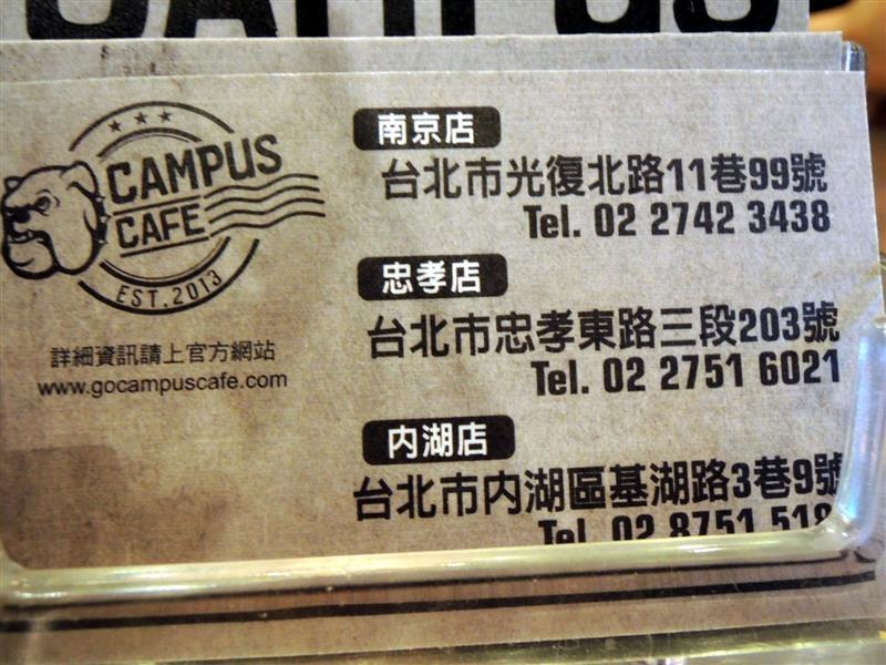 CAMPUS CAFE045.jpg