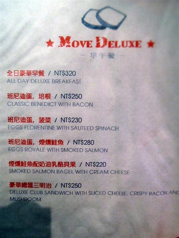 Move Deluxe 燄013.jpg