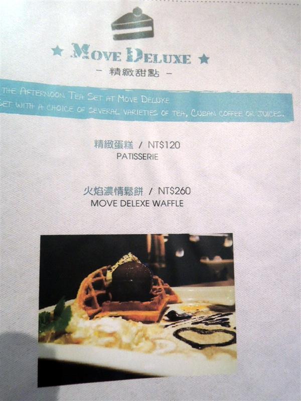 Move Deluxe 燄018.jpg