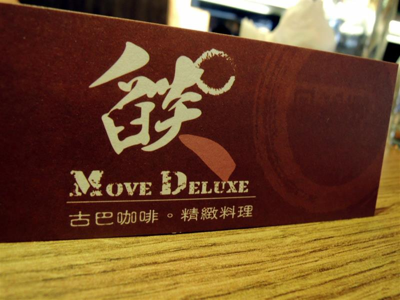 Move Deluxe 燄056.jpg