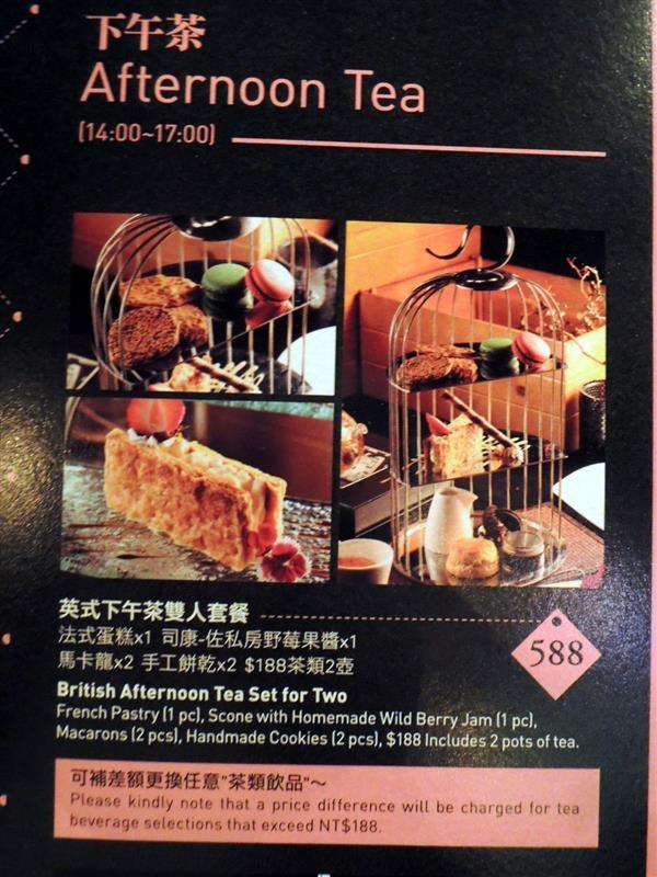 Villa.like Bistro 悅禾莊園 義法餐酒館033.jpg