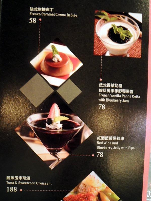 Villa.like Bistro 悅禾莊園 義法餐酒館036.jpg