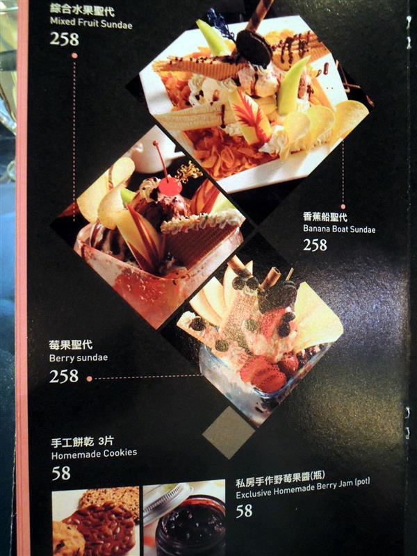 Villa.like Bistro 悅禾莊園 義法餐酒館035.jpg