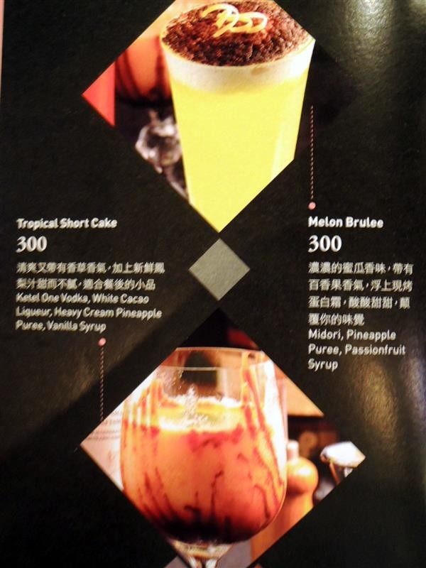 Villa.like Bistro 悅禾莊園 義法餐酒館038.jpg