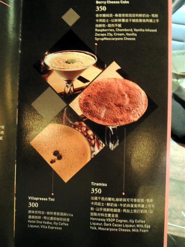 Villa.like Bistro 悅禾莊園 義法餐酒館039.jpg