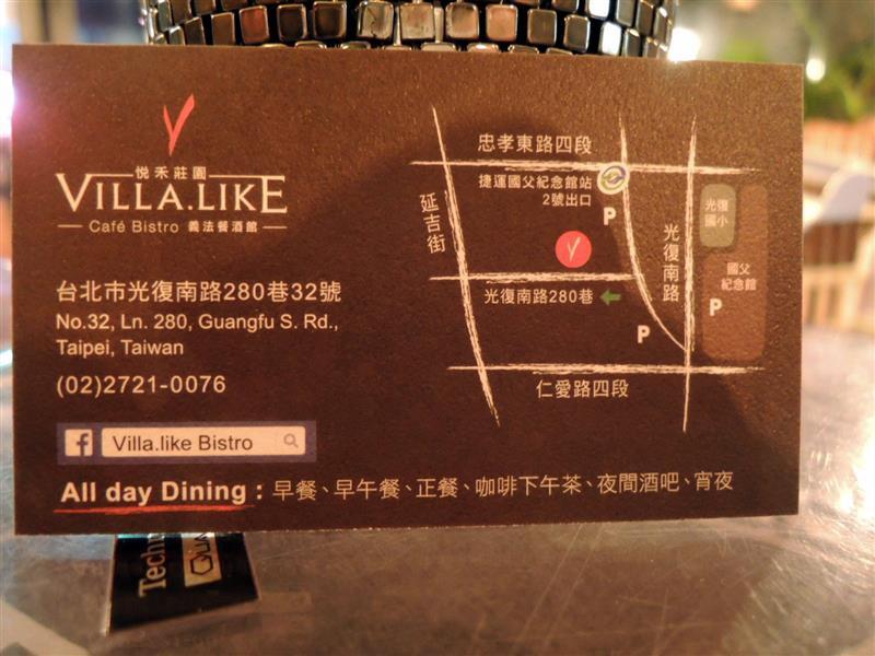 Villa.like Bistro 悅禾莊園 義法餐酒館106.jpg