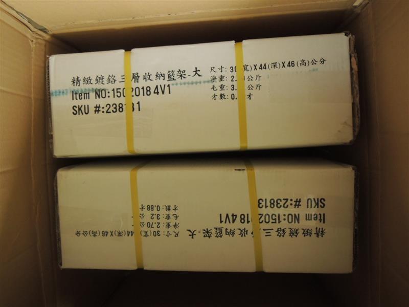 DSCN8181.JPG