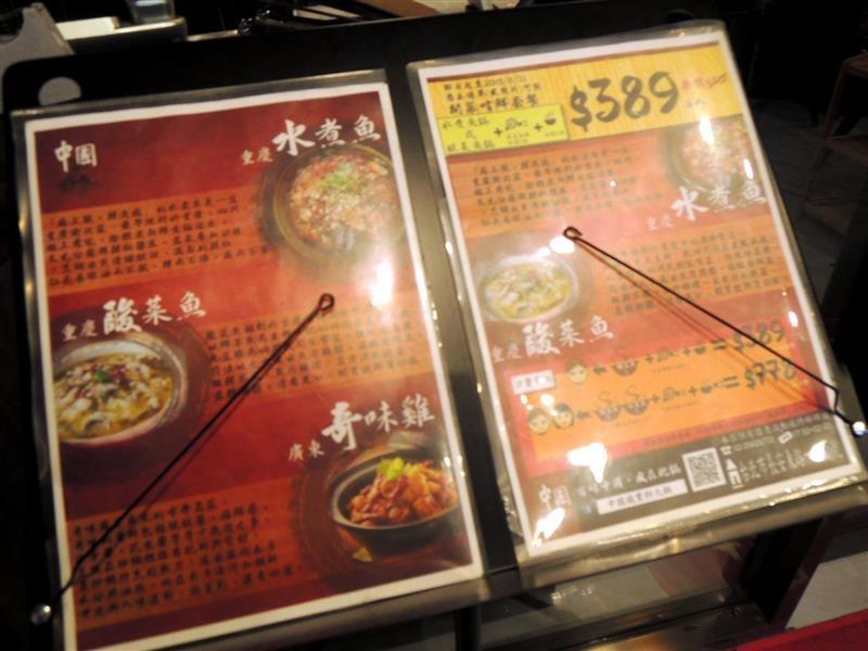 中國瘋 奇味雞003.jpg