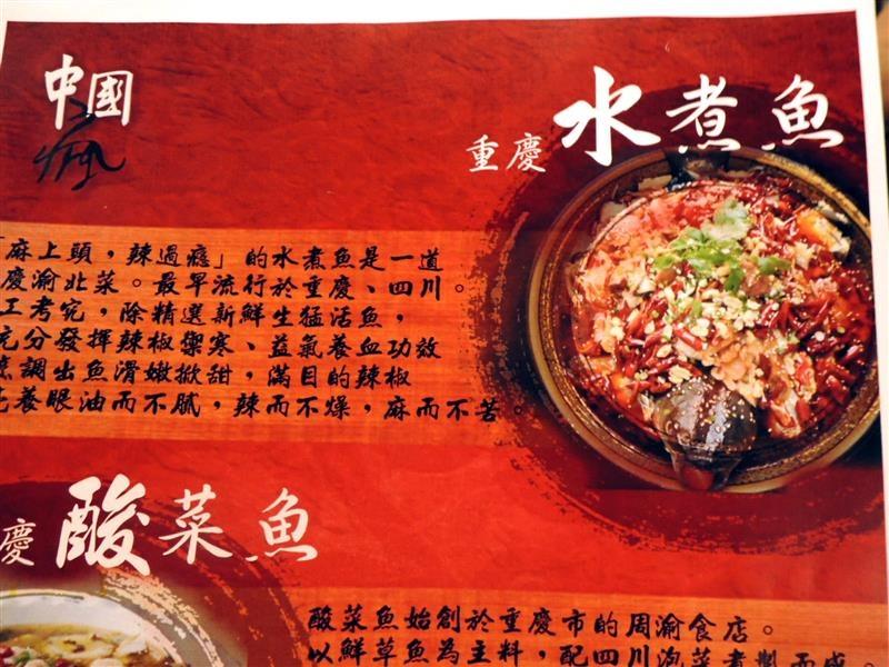 中國瘋 奇味雞014.jpg
