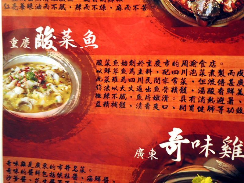 中國瘋 奇味雞015.jpg