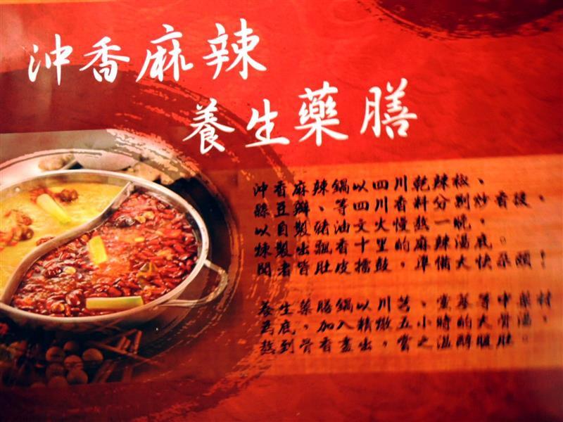 中國瘋 奇味雞018.jpg