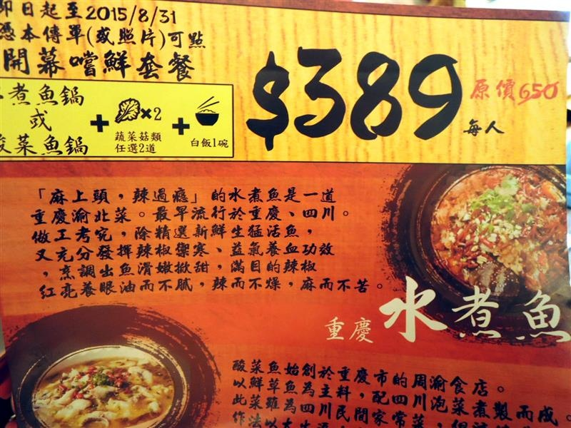 中國瘋 奇味雞052.jpg