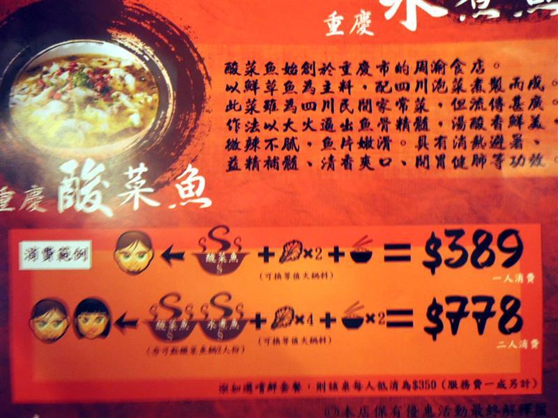 中國瘋 奇味雞053.jpg