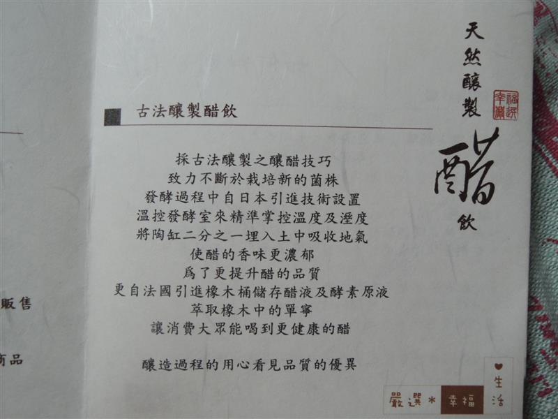 DSCN8696.JPG