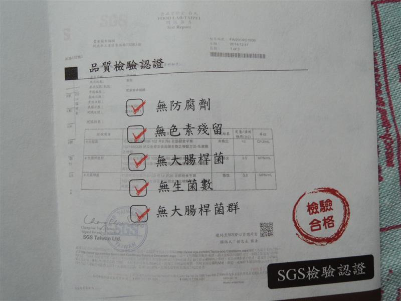 DSCN8695.JPG