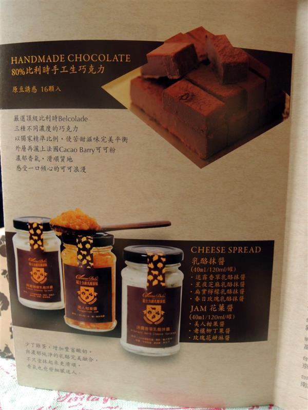 起司公爵乳酪蛋糕017.jpg