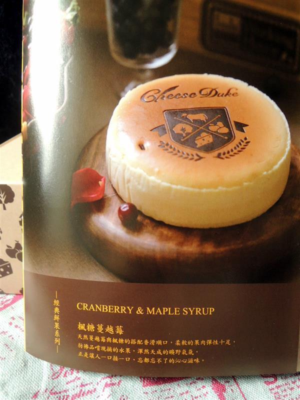 起司公爵乳酪蛋糕020.jpg