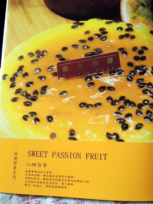 起司公爵乳酪蛋糕021.jpg