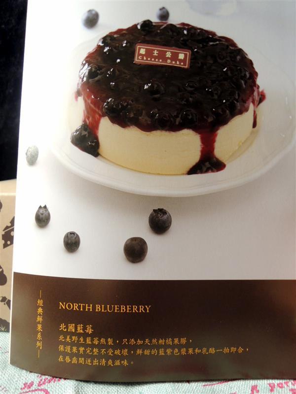 起司公爵乳酪蛋糕022.jpg