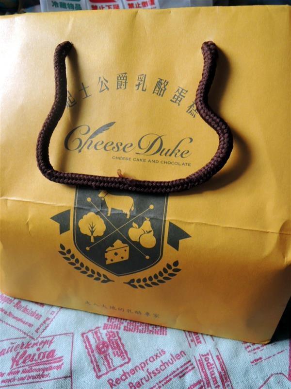 起司公爵乳酪蛋糕025.jpg