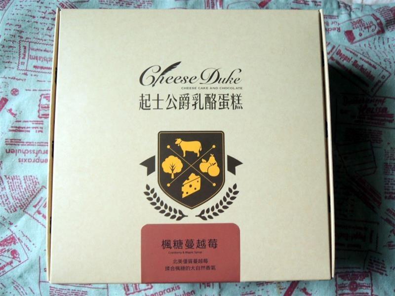起司公爵乳酪蛋糕026.jpg